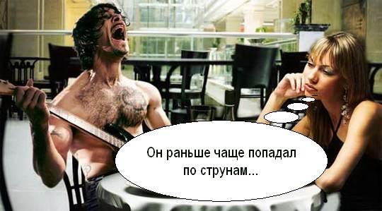 ФРАЗО_70
