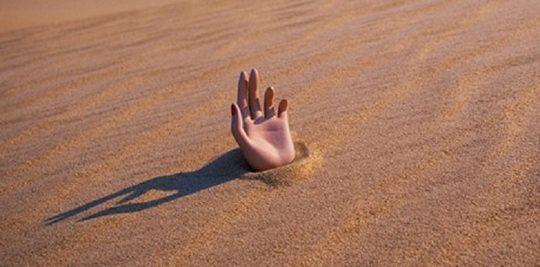 зыбучий_песок