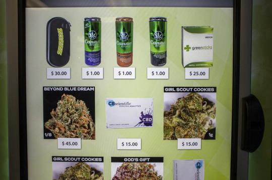 автомат_марихуана