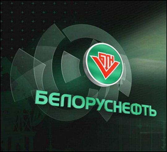 belorusneft1