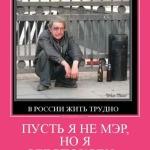ФРАЗО часть 74