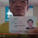 За 10 лет китайский юноша превратился в старика