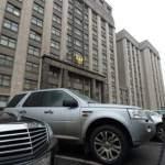 Минфин РФ предложил увеличить зарплаты сотрудников Госдумы почти в два раза