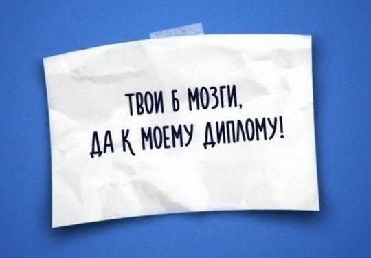 ФРАЗО_76_1