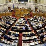 Парламент Греции проголосовал за меры жесткой экономии