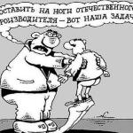 БЕЛАРУСЬ > КРИЗИС: Настоящий враг Беларуси — ОПГ «АПК»