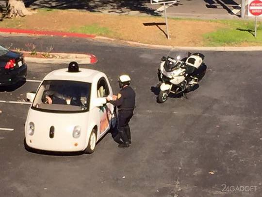 беспилотный_автомобиль_Google+полицейский