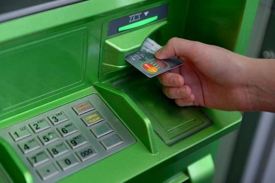 воровство_денег_из_банкоматов