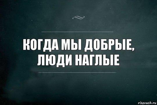 истории_люди_общество
