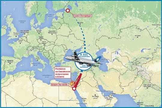 крушение+российского+самолета+в+Египте+А321