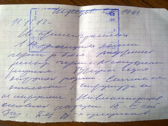 почерк_врача