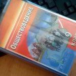Лукашенко в школьном учебнике причислили к гениальным деятелям