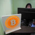Страны ЕС обсудят опасность виртуальной валюты (биткоинов)