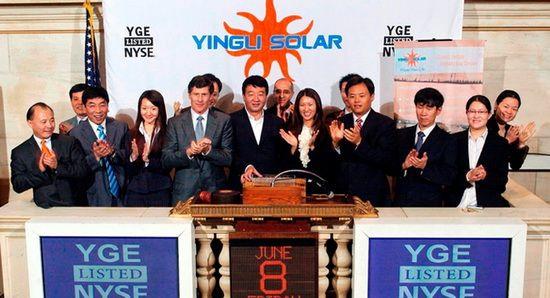 Yingli solar_2