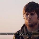 Джихади-Толик: что известно о палаче ИГИЛ из Сибири