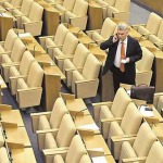 Депутатов не будут наказывать за плохую посещаемость