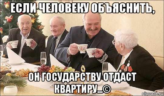 лука_старики_квартиры