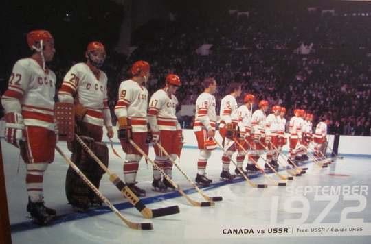 ссср-канада-1972