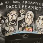 Бизнесмен— самая опасная профессия в Беларуси