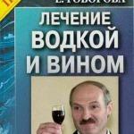 Лукашенко разрешил белорусам хранить алкоголь в неограниченном количестве