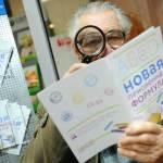 Россиян обяжут копить на старость