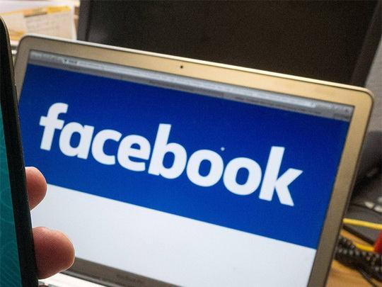 Facebook_теракт в Пакистане