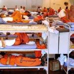 Секретные политические тюрьмы США