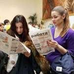 Беларусь: почти половина работодателей предлагают зарплату меньше $150