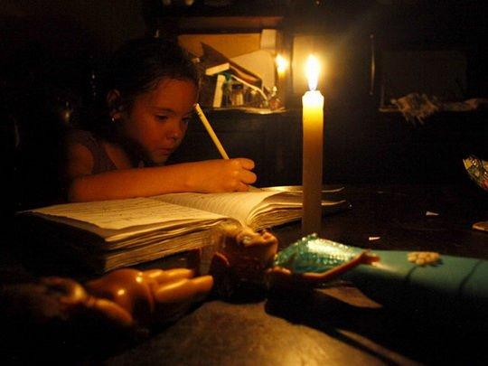 Венесуэла-электроэнергия