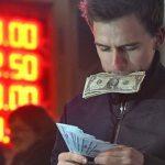 В мае россиянам придется заплатить налог на обмен валюты