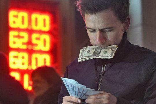 обмен-валюты_Россия