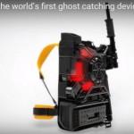 Корпорация Sony изобрела фотообъектив для съёмок привидений (видео)