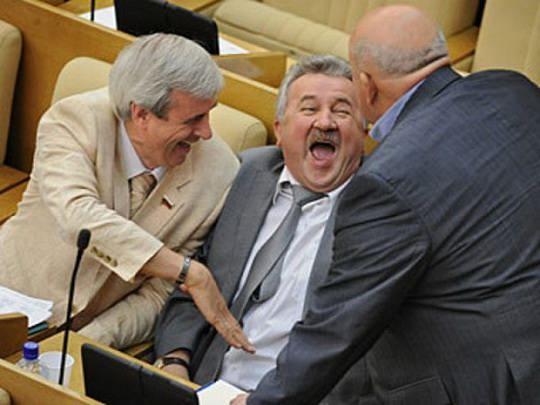 госдума-депутаты