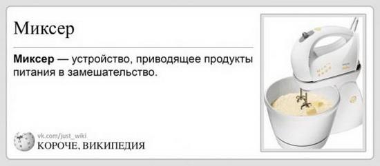 2d0254420fa3149c63c9999b472_prev_новый размер