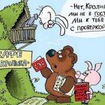 Свободу бизнесу: рискнет ли Лукашенко сажать ретивых контролеров?