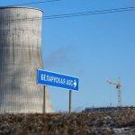 Лукашенко прокомментировал инцидент на БелАЭС: Эта «бочка» одним краем упала на землю