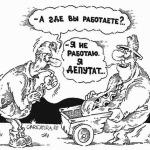 БЕЛАРУСЬ: «народные избранники», зарабатывают как министры