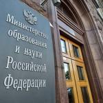СМИ сообщили о планах Минобрнауки уволить более 8000 ученых