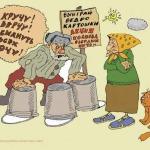 Откажется ли Лукашенко от колхозов?