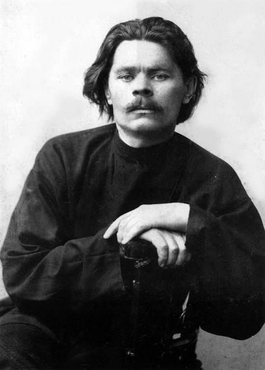 Максим Горький — литературный псевдоним Алексея Максимовича Пешкова