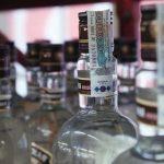 Минэкономразвития РФ, выступило против увеличения акциза на крепкий алкоголь