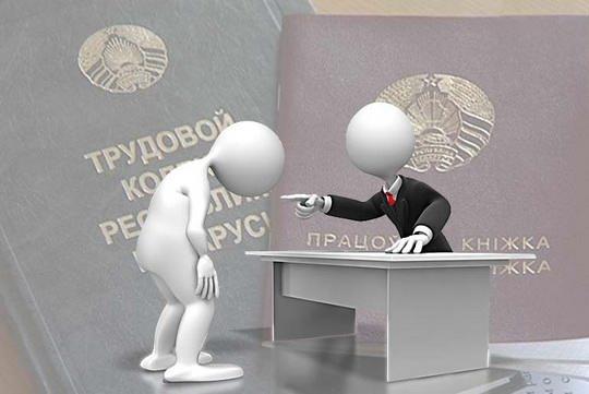 Александр Лукашенко, напутствуя вновь назначенных на свои посты местных руководителей, сделал несколько категорических заявлений