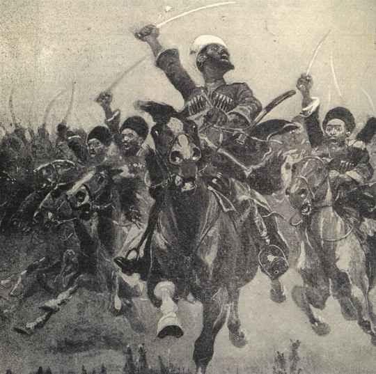 Летом 1914 года по приказу Николая II была сформирована Кавказская туземная конная дивизия