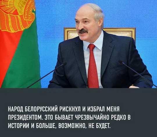 17 ноября белорусский президент 13-й раз ответит на вопросы российских журналистов.
