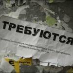 Беларусь: правительство готовится к росту безработицы