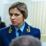 Горе от ума: Наталью Поклонскую высмеяли в Сети за незнание школьной программы