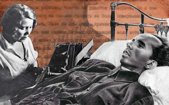 Как слепой Николай Островский писал свой знаменитый роман