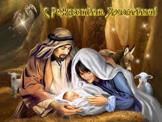 Пусть мир Божий пребывает в Ваших сердцах, а в душе воцарится покой и умиротворение.