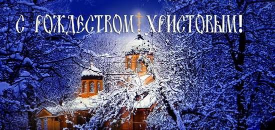 с-рождеством-3