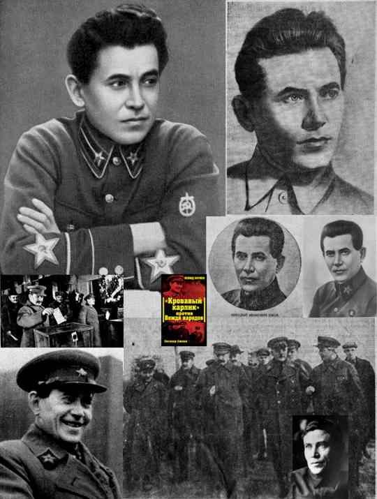 Ежов был одним из самых верных сподвижников Сталина, советский вождь ласково называл его «ежевичкой».